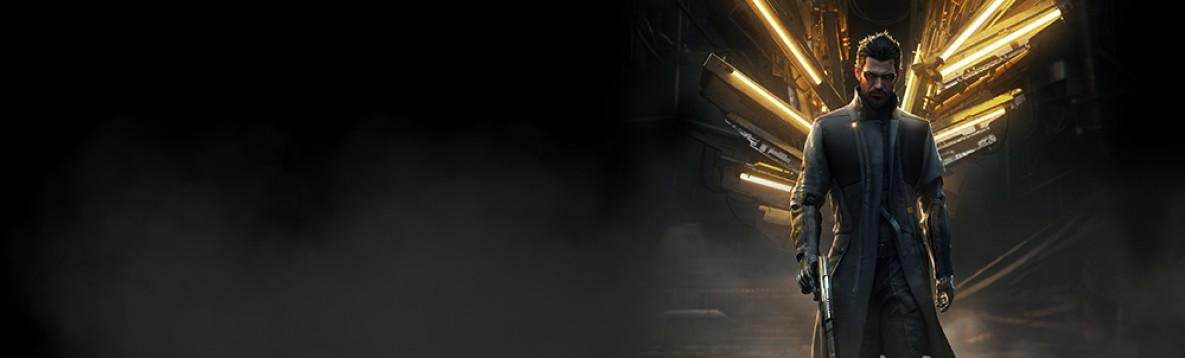 Deus Ex: Mankind Divided Mac