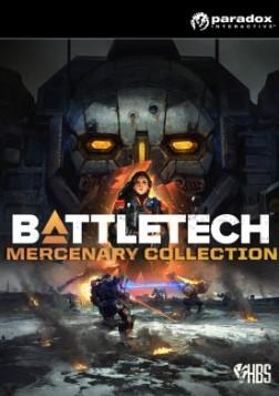 BATTLETECH Mercenary Collection Mac