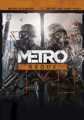 Metro Mac
