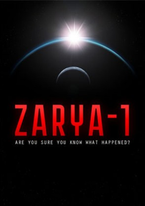 Zarya-1: Mystery on the Moon Mac
